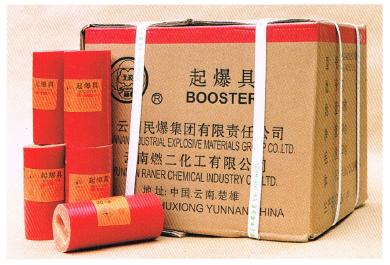 booster_บูสเตอร์_high_explosive